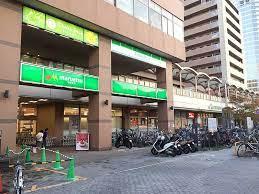 【周辺】マルエツ鹿島田店