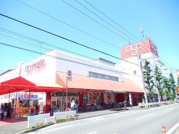 【周辺】オリンピック川崎鹿島田店