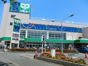 【周辺】サミットストア南加瀬店