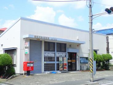 【周辺】横浜日吉七郵便局