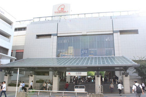 【周辺】東急東横線「日吉」駅