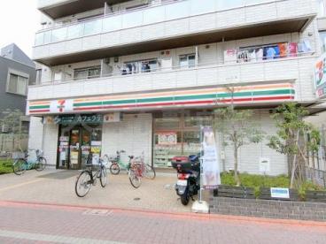 【周辺】セブンイレブン大森中2丁目店