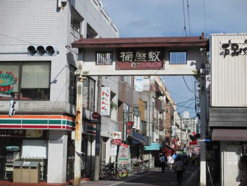 【周辺】梅屋敷商店街