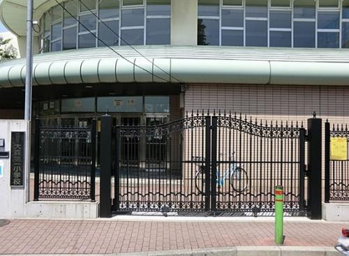 【周辺】大森第一小学校
