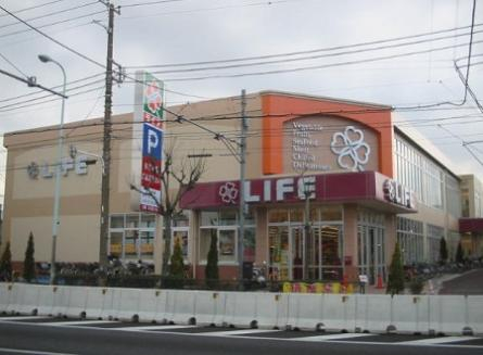 【周辺】ライフ大森中店