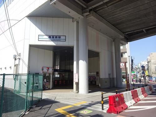 【周辺】京浜急行本線「梅屋敷」駅