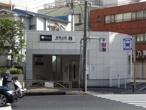 【周辺】都営浅草線「西馬込」駅