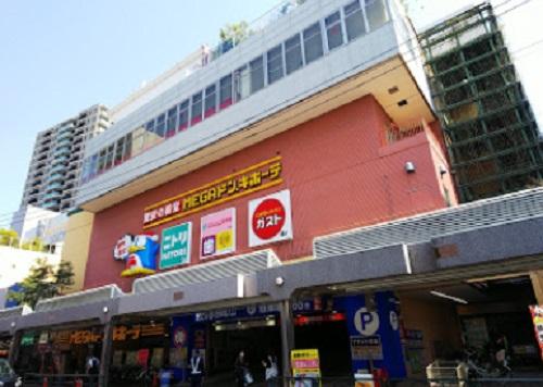 【周辺】ドン・キホーテ大森店