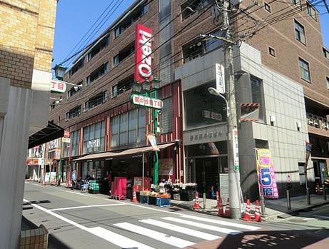 【周辺】オオゼキ旗の台店