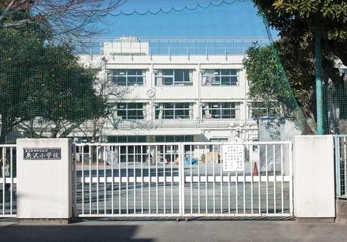 【周辺】奥沢小学校