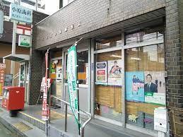【周辺】大田久が原郵便局