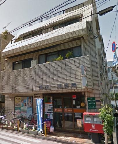 【周辺】蒲田一郵便局
