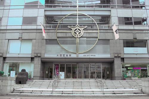【周辺】大田区役所