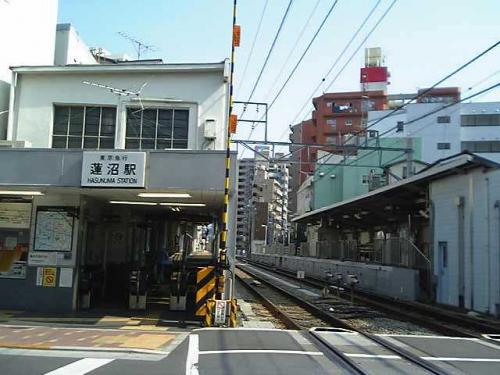 【周辺】東急池上線「蓮沼」駅