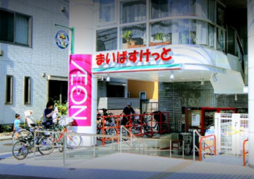 【周辺】まいばすけっと西蒲田4丁目店
