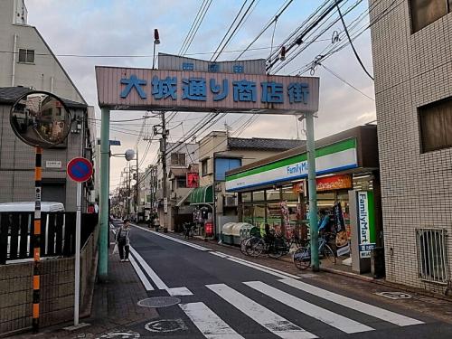 【周辺】大城通り商店街