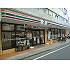 セブンイレブン横浜六浦駅前店