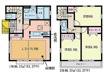 参考プラン 1320万円 4LDK+駐車場