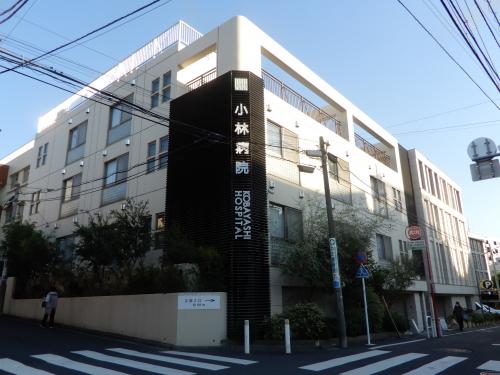 【小林病院】・・・徒歩約4分(約290m)
