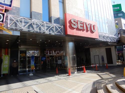 【西友成増店】・・・徒歩約4分(約290m) 24時間営業。